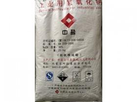 南昌華創化工有限責任公司-氫氧化鈉